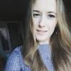 Карина Нестер, 20, Березівка