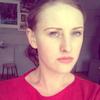 софия, 23, г.Тверь
