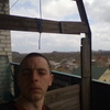 Макс, 26, Донецьк