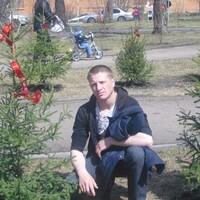 андрей, 30 лет, Водолей, Новосибирск