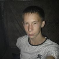 тимофей, 21 год, Телец, Алейск