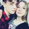 Оксана, 19, г.Курган