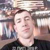сергій, 22, г.Ровно