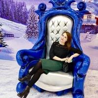 Ирина, 25 лет, Стрелец, Москва