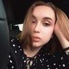 Ксения, 16, г.Набережные Челны