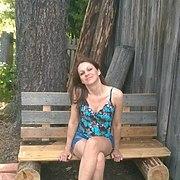Ирина 42 года (Дева) Боровичи