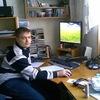 Денис, 27, г.Запорожье