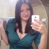 Юлия, 28, г.Камень-Рыболов