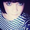 Татьяна, 22, г.Кемерово
