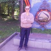 Начать знакомство с пользователем Николай 30 лет (Близнецы) в Опочке