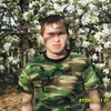 Александр, 32, г.Морки