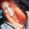 Татьяна, 20, г.Елизово