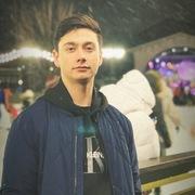 Эмиль 22 Санкт-Петербург