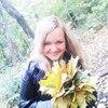 Екатерина, 22, г.Уфа
