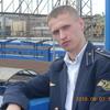Богдан, 20, г.Марганец