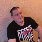 Подружиться с пользователем Aleksandr 30 лет (Козерог)