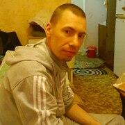 Сергей 37 Арамиль