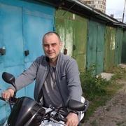 Сергей 41 Королев