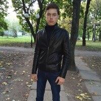 BEGA, 24 роки, Риби, Харків