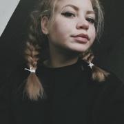 Екатерина 18 Иркутск