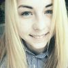 Диана, 21, г.Краснодар