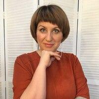 Евгения, 44 года, Телец, Курск