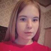 Ирина 18 Каменск-Шахтинский