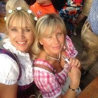 Елена, 52 года, Близнецы, Мюнхен