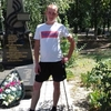 саша, 29, г.Сухум