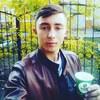 Виталий, 18, г.Кременчуг