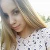 яна, 18, г.Усть-Лабинск