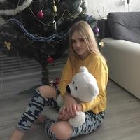 Юлия, 18 лет, Весы, Тарнобжег