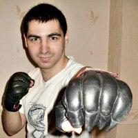 Илан, 28 лет, Телец, Каменское