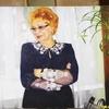Галина, 71, г.Кольчугино