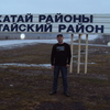 игорь, 36, г.Кзыл-Орда