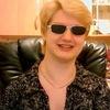 Диана, 41, г.Покровск
