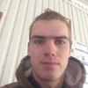 Михаил, 22, г.Шатура