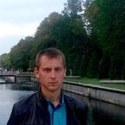 Vlad Lagun 28 Дисна