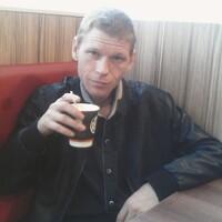 егор, 38 лет, Стрелец, Москва