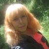 Викуся, 23, г.Вознесенск