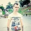 Микола, 25, г.Черновцы