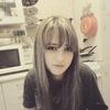 Катерина, 21, г.Москва