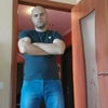 Владимир, 33, г.Александрия
