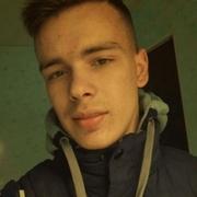 Олег 20 Курган