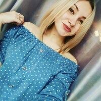Карина, 24 года, Близнецы, Москва