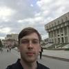 Вадим, 26, г.Ефремов