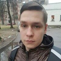 Эдгар, 23 года, Дева, Даугавпилс