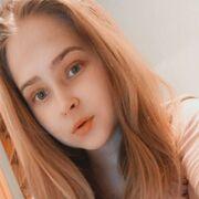 Asya 21 Иркутск
