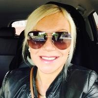 Ольга, 47 лет, Телец, Березники