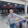 виталий, 26, г.Малоярославец